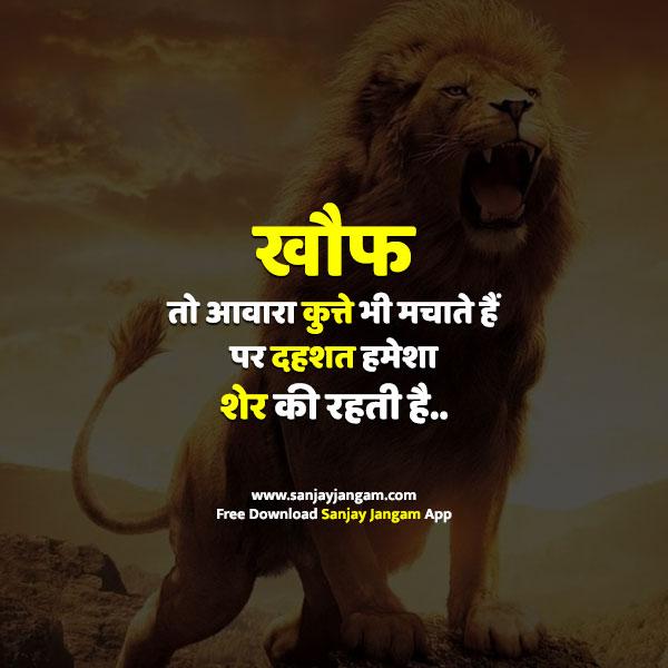 Attitude Caption in Hindi   1000+ ऐटिटूड कैप्शन हिंदी में   Sanjay Jangam